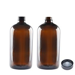 2 Pack,32 oz,Amber Glass Bottle Bottles with Black PolyCone